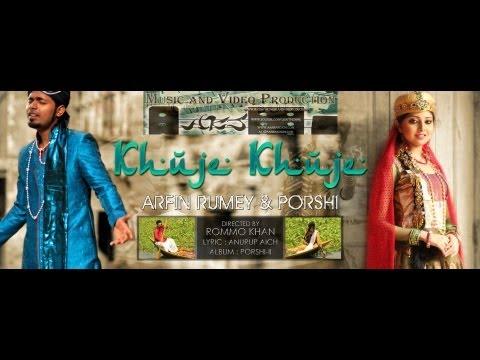 Khuje Khuje - Porshi & Arfin Rumey - Porshi Ii (official Promo) Hd video