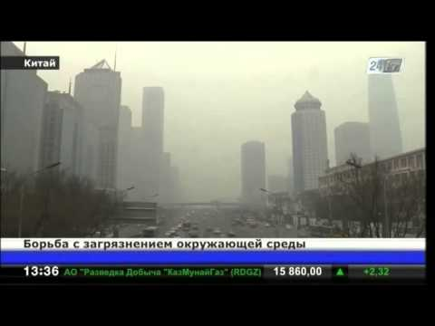 Власти Китая ужесточат законы о защите окружающей среды