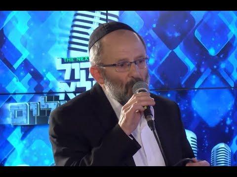 הקול הבא מירושלים I דוד צאבח I והיא שעמדה Hakol Haba S2 I David Tzabach I Vehi Sheamda I
