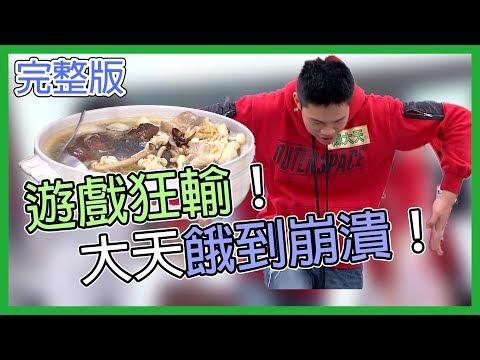 台綜-型男大主廚-20190117 冬天來臨再也不怕,暖呼呼頂級滋補料理登場!