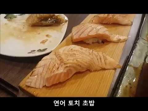"""[맛집] 가산디지털단지 """"하나스시"""""""