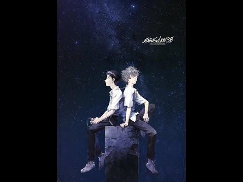 Evangelion 3.0 (Utada Hikaru - Sakura Nagashi)  Original Sound Track