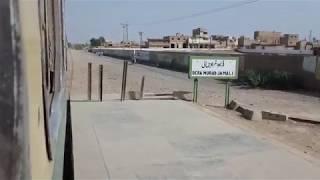 Pakistan Railways:39up Jaffer Express departing Dera Murad Jamali