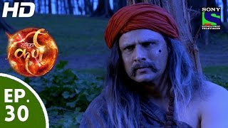 Suryaputra Karn - सूर्यपुत्र कर्ण - Episode 30 - 13th August, 2015