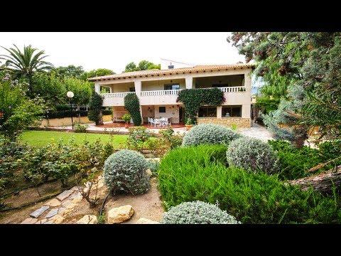 Недвижимость в испании город