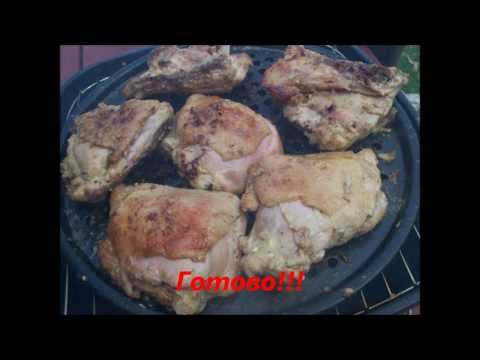 Курица-гриль в майонезном соусе.wmv