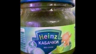 контрольная закупка детские овощные пюре 4 порталу