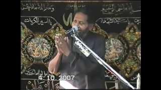 zakir maqbool hussain dhakoo 21 ramzan majlis in shakrial rawalpindi