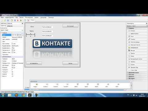 Как создать фейк программу для кражи паролей