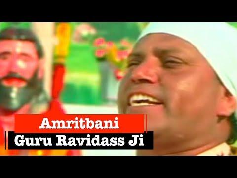 Amritbani Guru Ravidass Ji || Ravidas Pyara