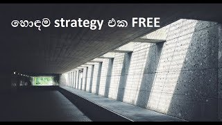 World Best Binary Option and Forex strategy ( A1 )