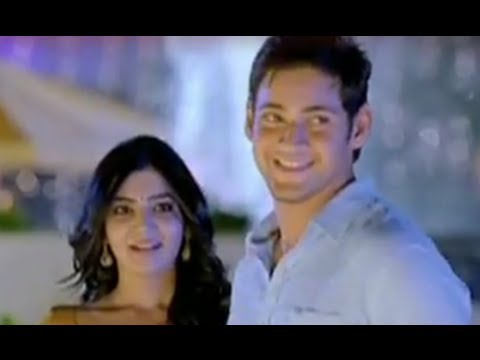 Seethamma Vakitlo Sirimalle Chettu Theatrical Trailer HD - Mahesh Babu, Venkatesh, Samantha - SVSC