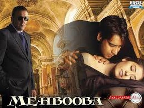 Mehbooba Romantic Hindi Movie - Trailer Ajay Devgn, Sanjay Dutt And Manisha Koirala video