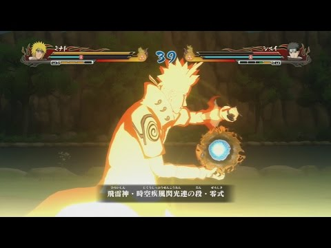 Naruto Shippuden Ultimate Ninja Storm Revolution - Minato Vs Shisui video
