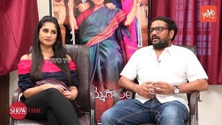 Shamili and Director Sundar Surya Interview About Ammammagarillu Movie - Naga Shaurya - It's Show Time
