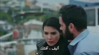 رفيف تقتل محمود عند محاولته قتل عمران مسلسل لعبة القدر