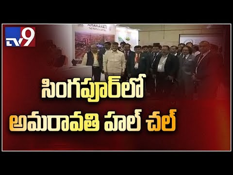 CM Chandrababu in Singapore, assures environment friendly Amaravati  - TV9