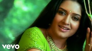 Raman Thediya Seethai - Mazhai Nindra Video   Vidyasagar