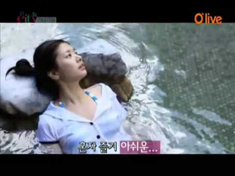 re upload LoveLy Jung So Min 1t C!ty E10