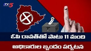 Arrangements For Elections Speeds Up | Telangana Elections 2018 | Election With TV5