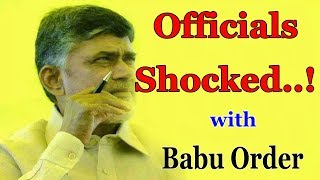 Chandrababu orders officials to control 10 °C temperature | Officials Shocked..!