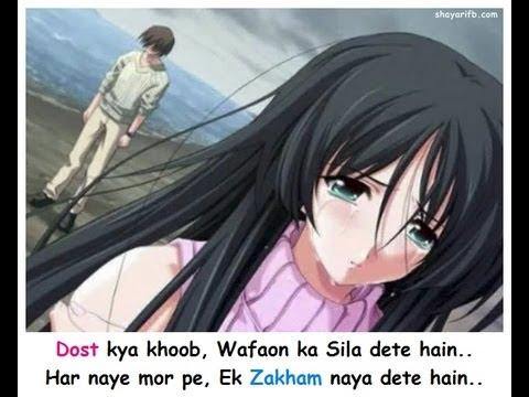 Sad Shayari : Dost kya khoob Wafaon ka sila dete hain