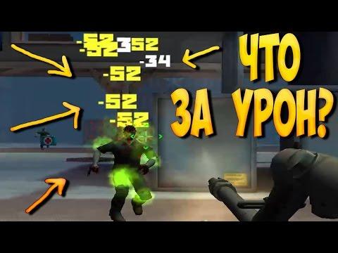 БольШевик на ЗМ и -9 зомбарей в Контра Сити!