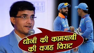 India Vs Australia : Virat Kohli behind MS Dhoni's solid performances; Sourav Ganguly वनइंडिया हिंदी