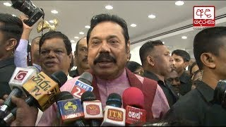 No-confidence motion against PM will be presented soon - Mahinda