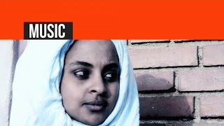 Eritrea - Samiel Tekie - Genzeb | ገንዘብ - (Official Eritrean Video)