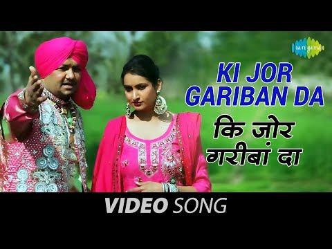 Ki Jor Gariban Da | Tribute To Chamkila | Kulwinder Dhanoa |...