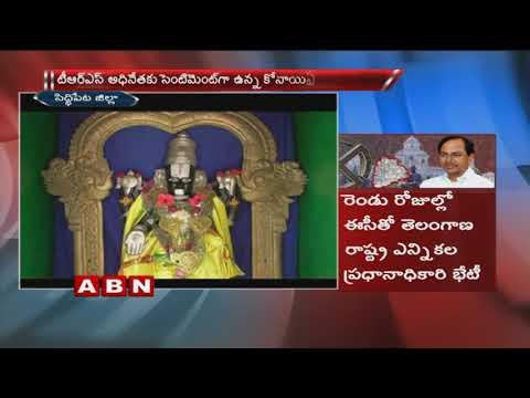 CM KCR to visit  Konaipally Venkateswara Swamy Temple in Siddipet today