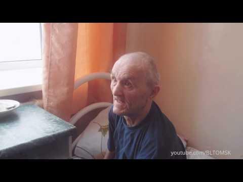 Фабрика смерти в Томске. Часть первая