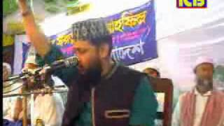 Bangla Quran Tafseer Nobir Jiboni Part 02