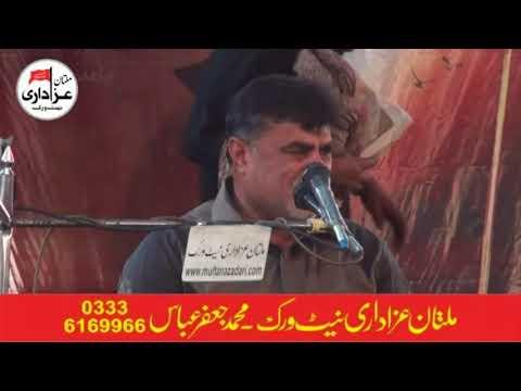 Zakir Nasir Abbas Notak | Majlis 16 Sep 2017 | Yadgar MAsiab
