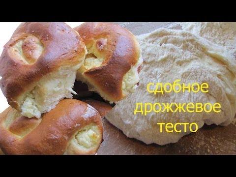 Торты детские рецепт пошагово