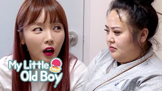 Hong Sun Young's Liver was White.. Because She Have a Severe Fatty Liver [My Little Old Boy Ep 142]