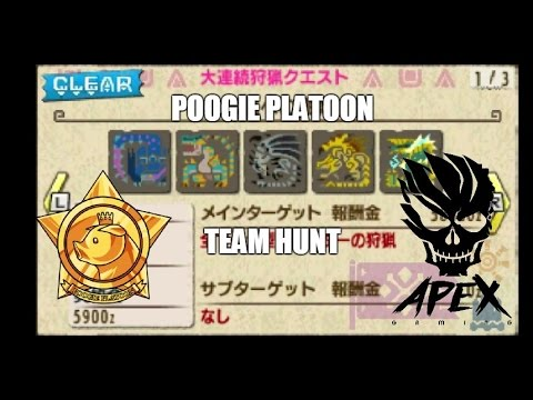 MHX  MHGen - Poogie P Team hunt! W Cantaperme , Dyoshi & Ceph0rend - W Commentary