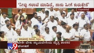 Massive Uproar in Assembly by Coalition MLAs As BS Yeddyurappa Demands Floor Test By Midnight
