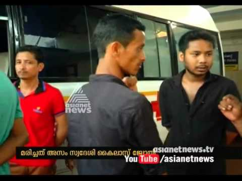 Assam youth  died in mysterious circumstances | FIR 05 May 2016