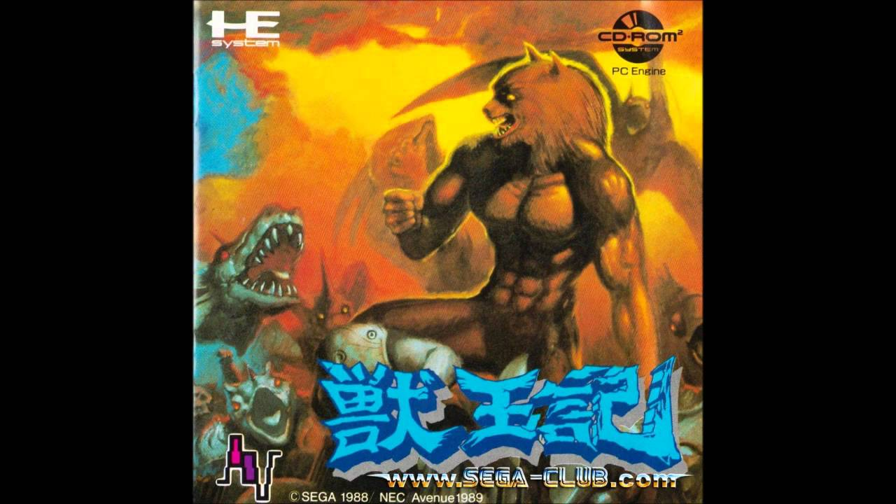 Altered Beast Game Over Altered Beast Game Over