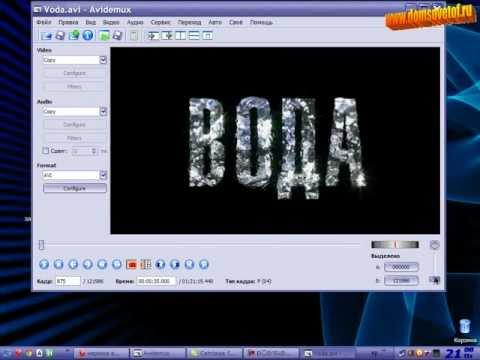 Видео как сделать видео нарезку