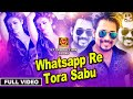 Whatsapp Re || Video Song 2016 || Lubun-Tubun || Lubun & Ankita
