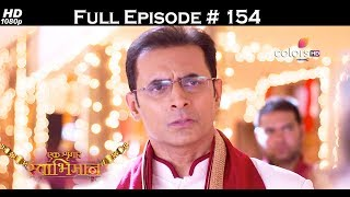 Ek Shringaar Swabhiman - 20th July 2017 - Full Episode 154