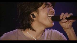 Vídeo 49 de Deen