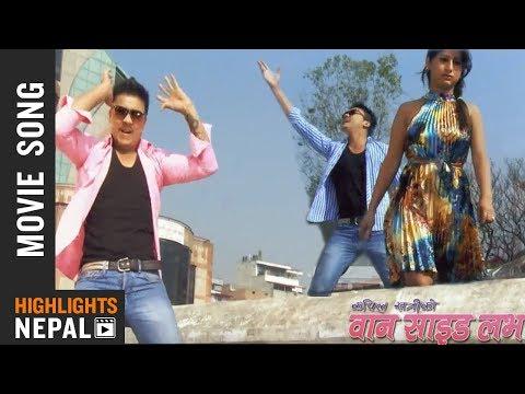 Pramod Kharel latest song O Sala Film One Side Love