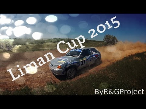 Liman Cup (Кубок Лиманов) 2015 Николаев by R&G Project