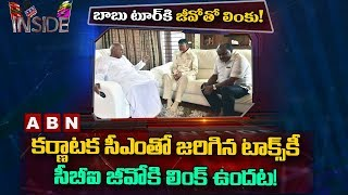 TDP Failure In taking Action On CBI In AP | Inside