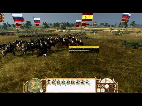 Empire Total War - Россия ( 71 ) Завершение Российской компании