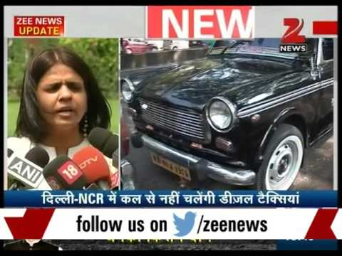SC Dismisses plea of Taxi operators in Diesel cars